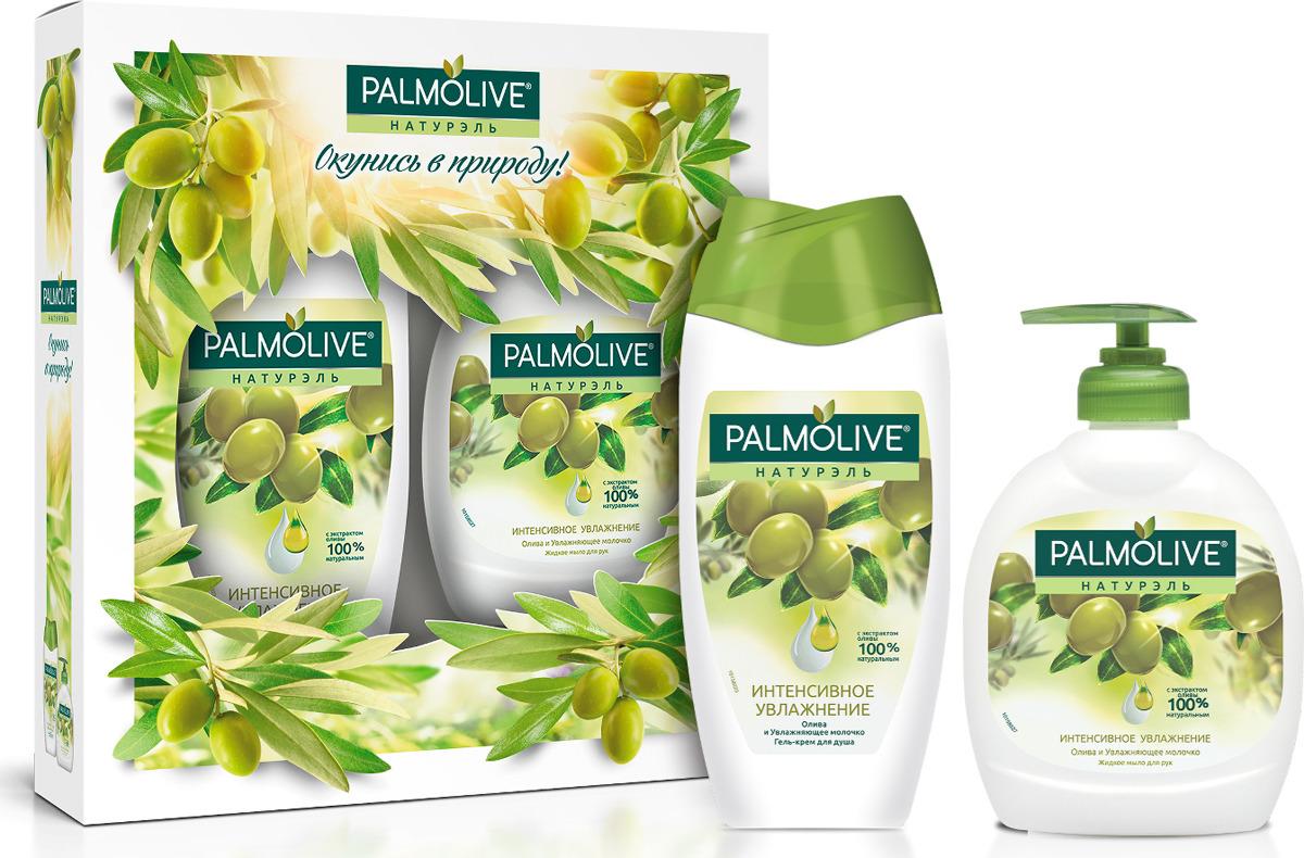 Подарочный набор для женщин Palmolive Интенсивное увлажнение. Олива и увлажняющее молочко одежда для женщин