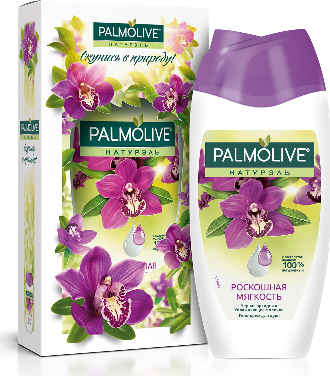 Гель для душа Palmolive Роскошная мягкость. Черная орхидея и увлажняющее молочко, 250 мл водолазка alina assi водолазка