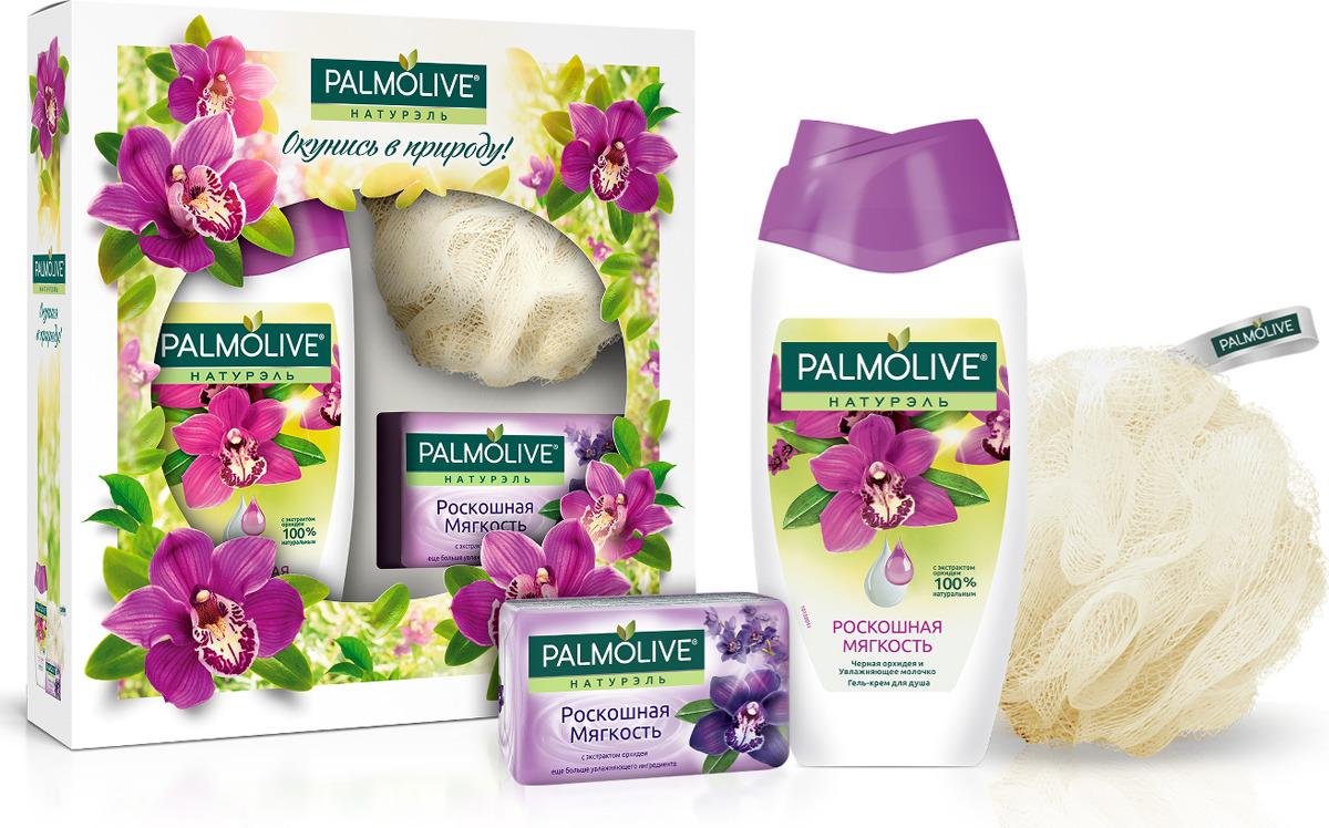 Подарочный набор для женщин Palmolive Роскошная мягкость гель крем д душа palmolive натурэль интенсивное увлажнение олива и молочко 250мл 12шт 04674