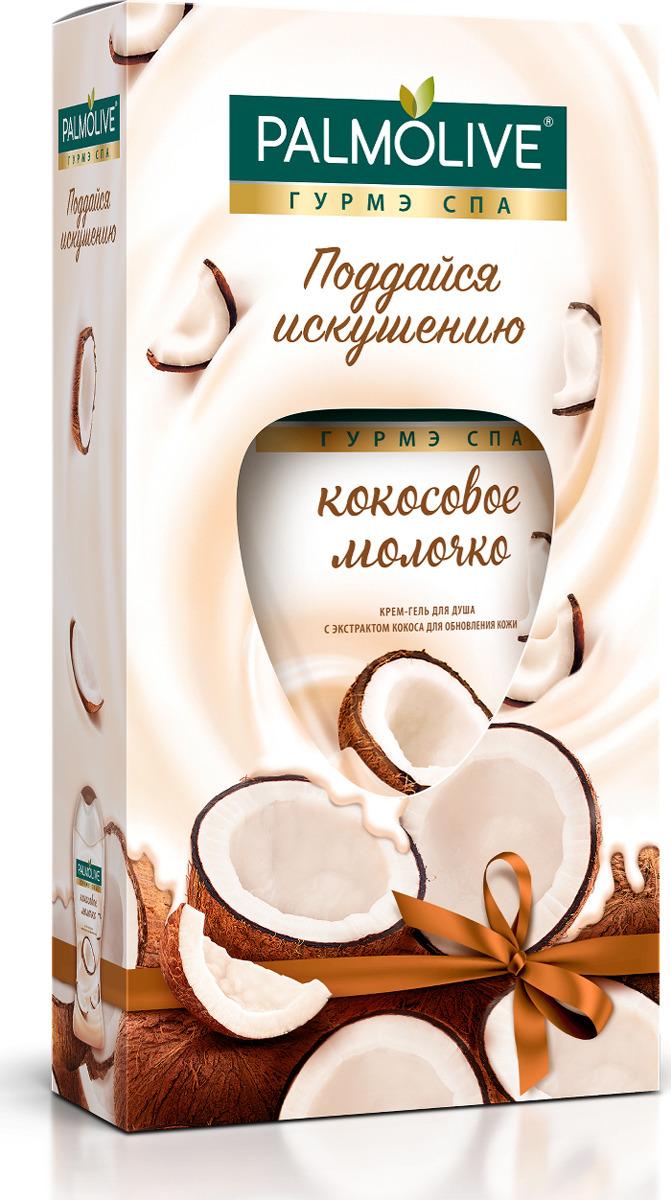 """Гель для душа Palmolive """"Кокосовое Молочко"""", 250 мл"""