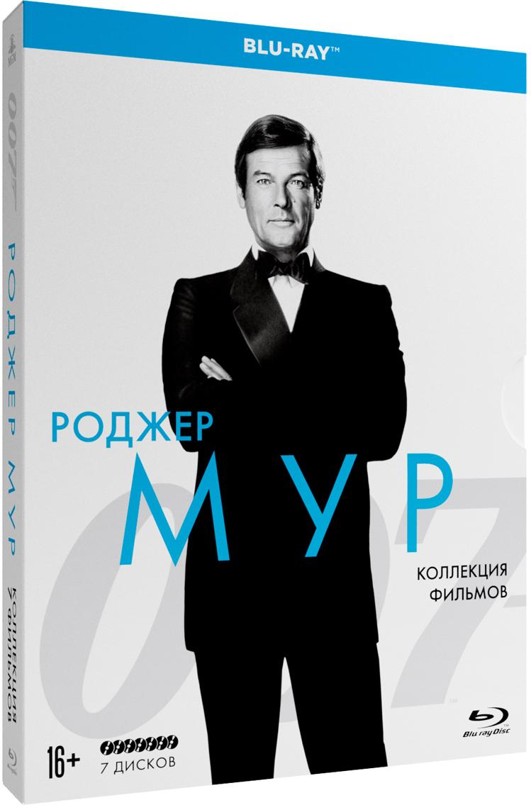 Коллекция 007: Роджер Мур (7 Blu-ray)