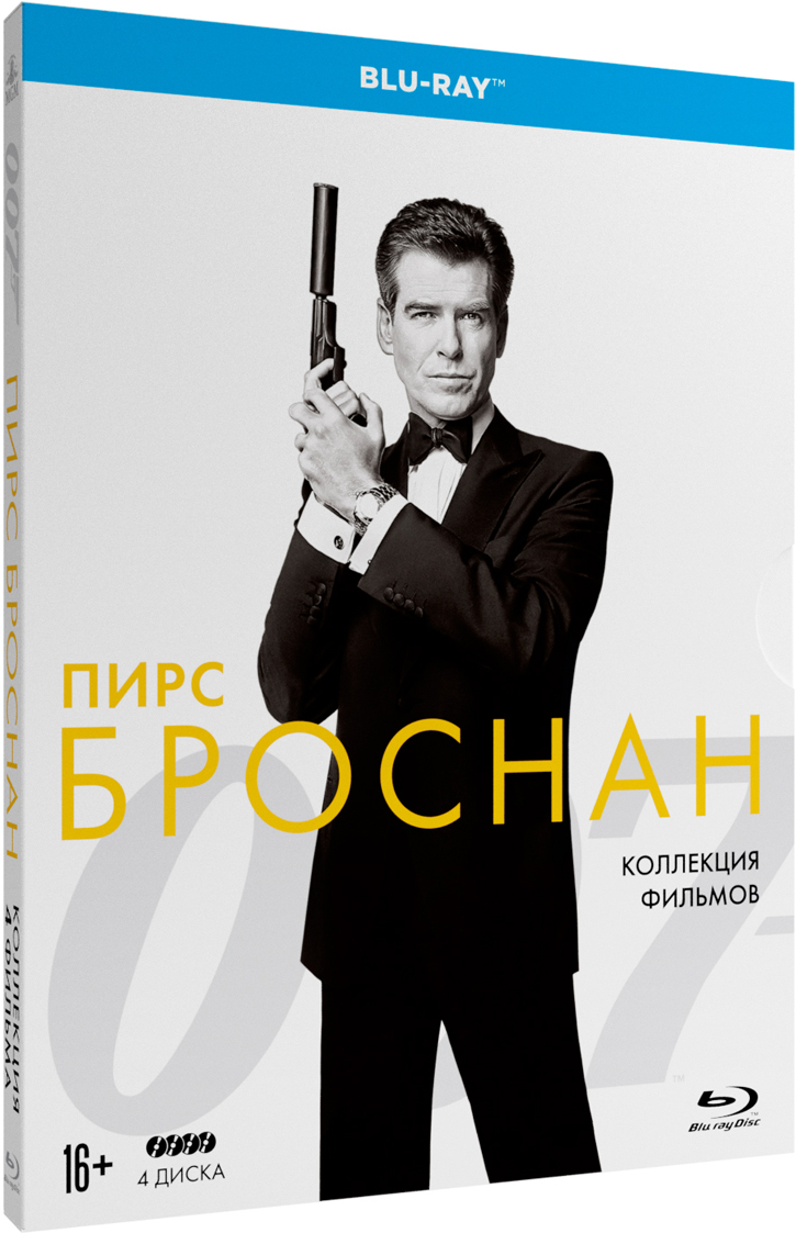 Коллекция 007: Пирс Броснан (4 Blu-ray)