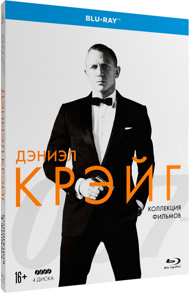 Коллекция 007: Дэниэл Крейг (4 Blu-ray)
