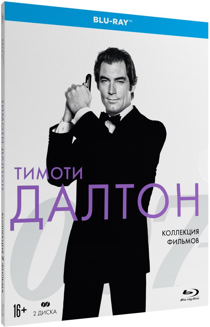 Коллекция 007: Тимоти Далтон (2 Blu-ray) овсянки blu ray