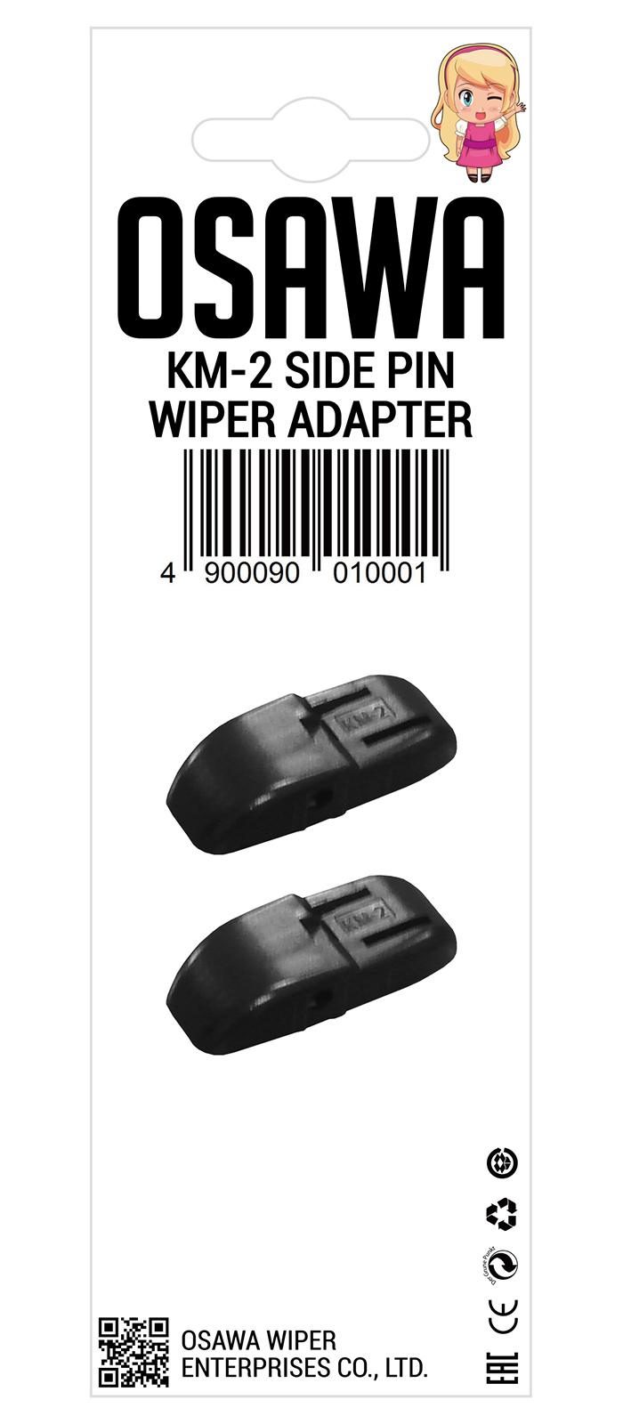 Купить Адаптеры KM-2 для типа крепления щеток стеклоочистителя Side Pin, Osawa