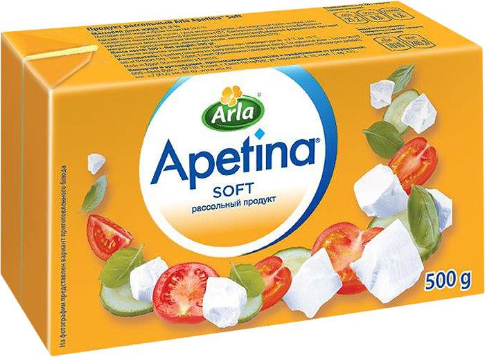 Продукт рассольный Arla Apetina Soft, 500 г rosenfellner muhle органический рис басмати 500 г
