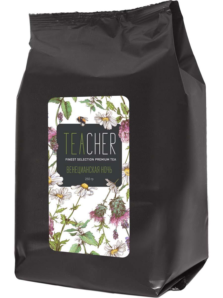 Чай травяной листовой Teacher Венецианская ночь премиум, 250 г teacher таежный сбор травяной купаж на основе черного чая 500 г