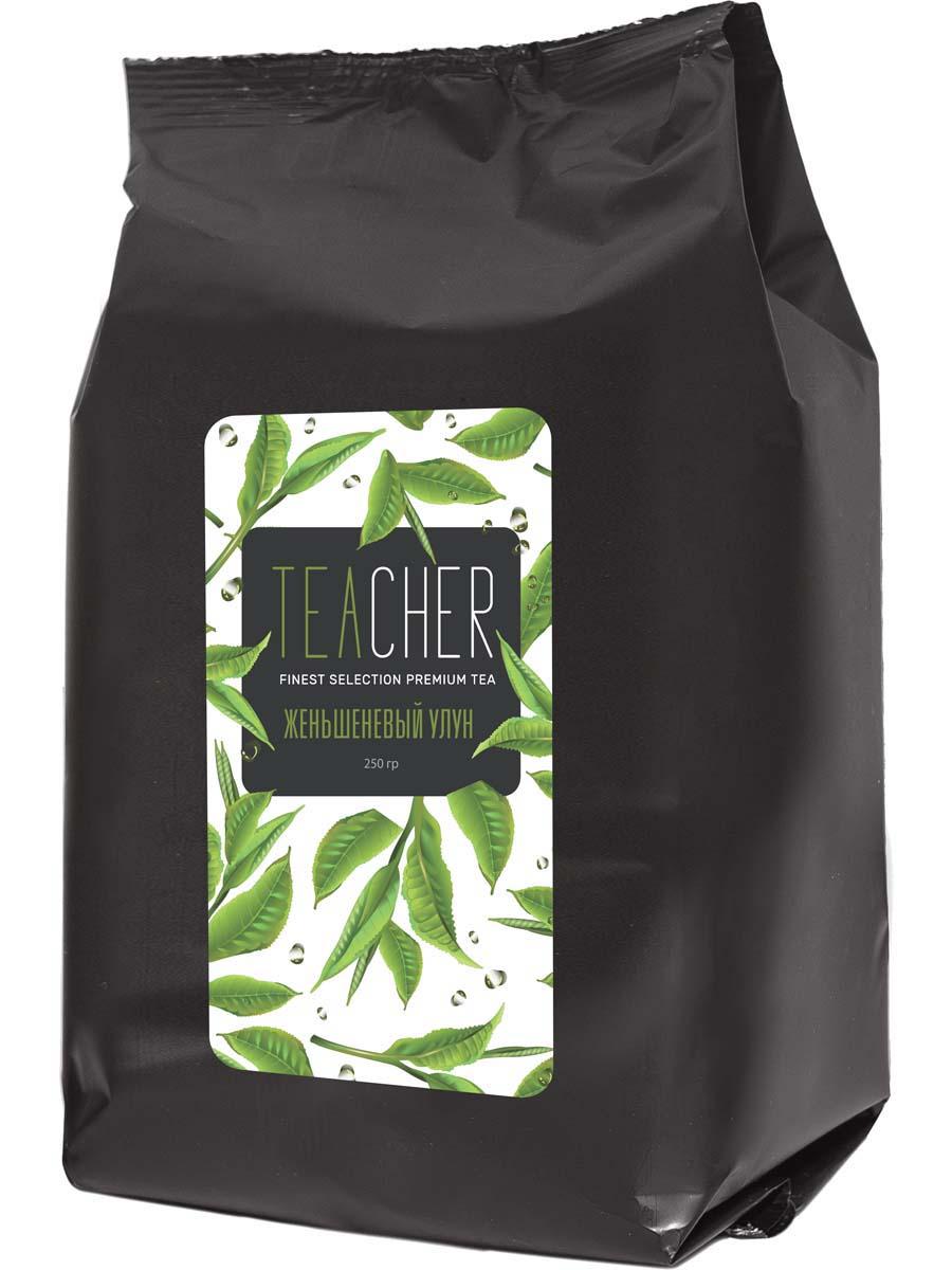 Чай листовой Teacher Женьшеневый улун обсыпной, 250 г teacher малиновый рассвет чай листовой 500 г