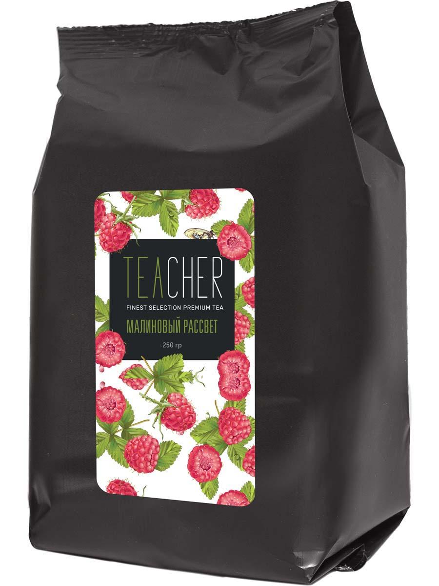 Чай травяной листовой Teacher Малиновый рассвет, 250 г teacher performance