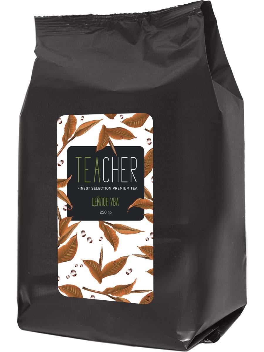 Чай черный листовой Teacher Цейлон Ува, 250 г teacher малиновый рассвет чай листовой 500 г
