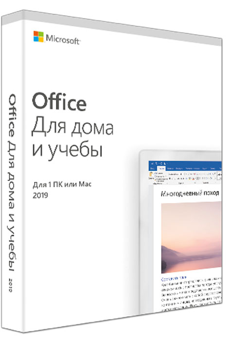 Microsoft Office для дома и учебы 2019, Microsoft Corporation
