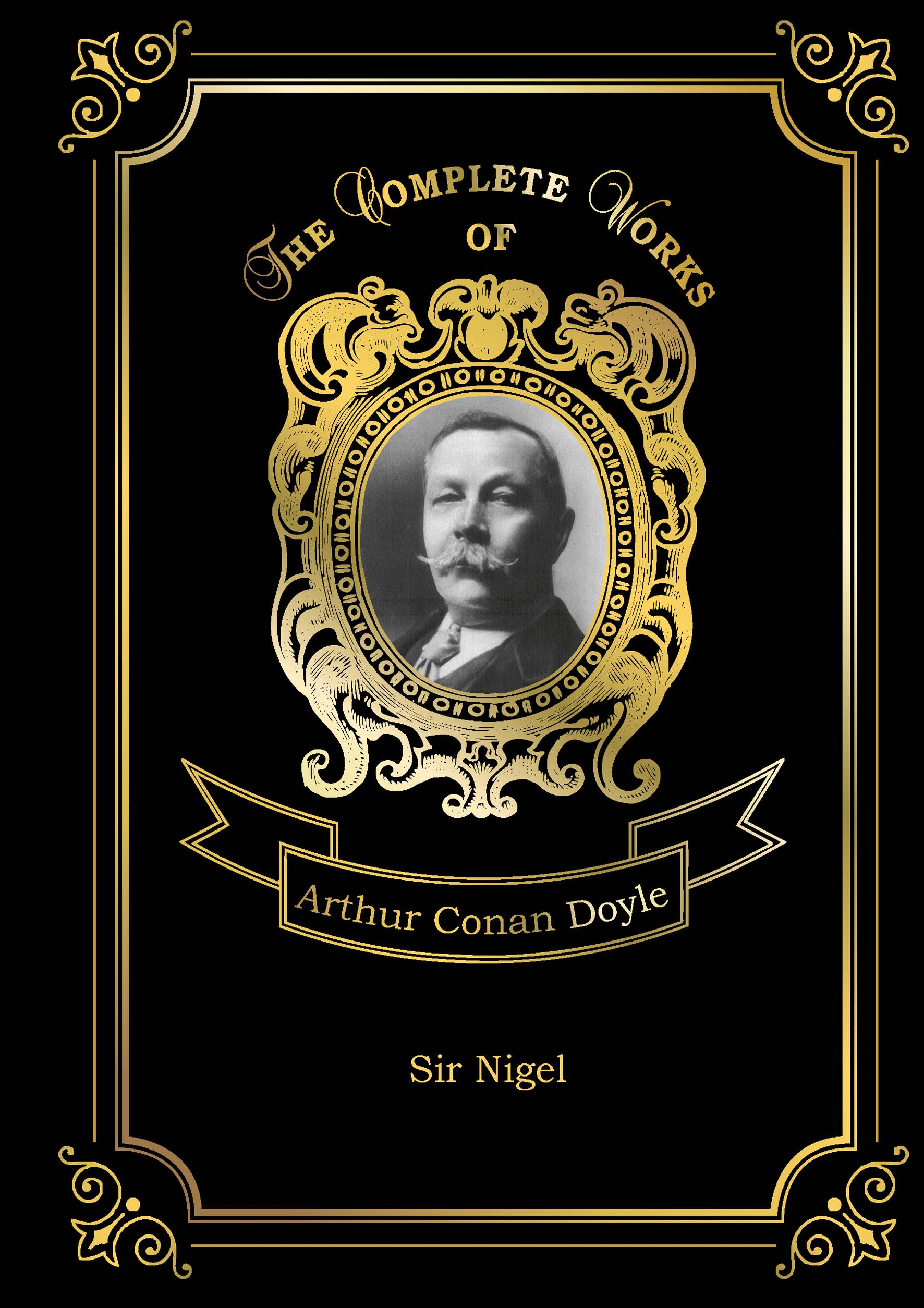 Doyle A.C. Sir Nigel худи print bar sherlock fiction