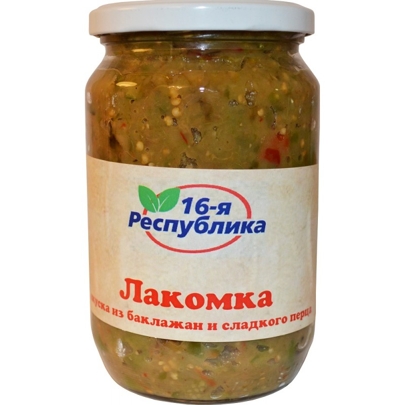 Лакомка-закуска из баклажан и сладкого перца 16-я Республика, 720 мл. ст.б. злато масло злато подсолнечное раф дез 2л
