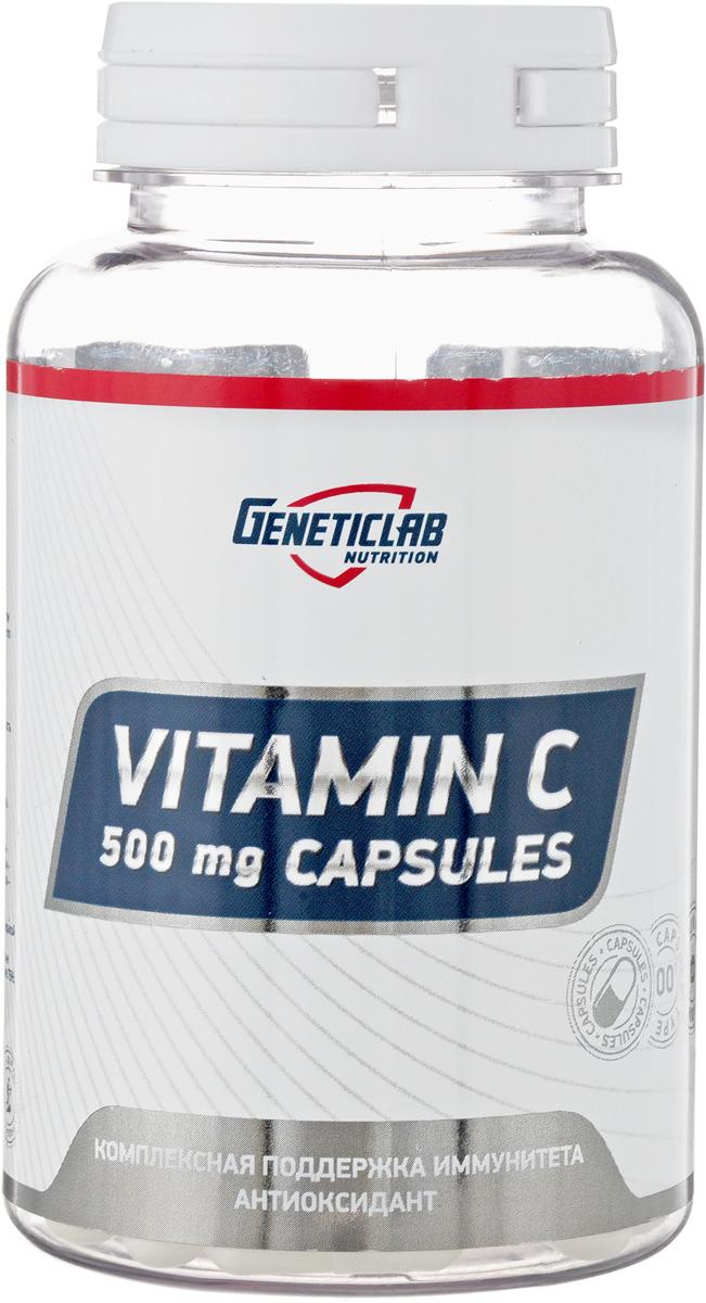 Витамин С Geneticlab Nutrition Vitamin C, апельсин, 60 жевательных пастилок витамины mychoice nutrition vitamin c апельсин 60 шт