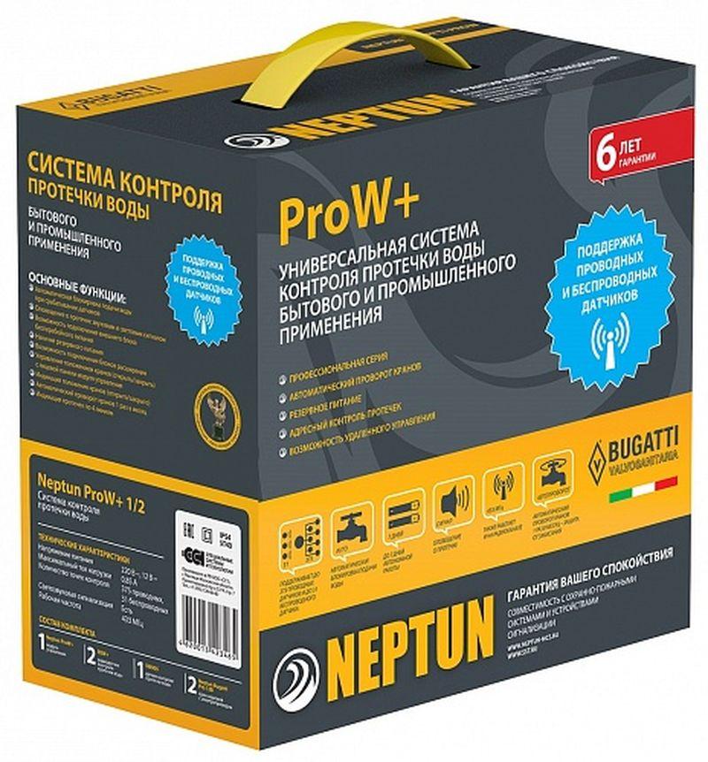 Система контроля протечки воды Neptun ProW+ 1/2 система контроля протечки воды gidrolock winner bl eg загородный дом 1