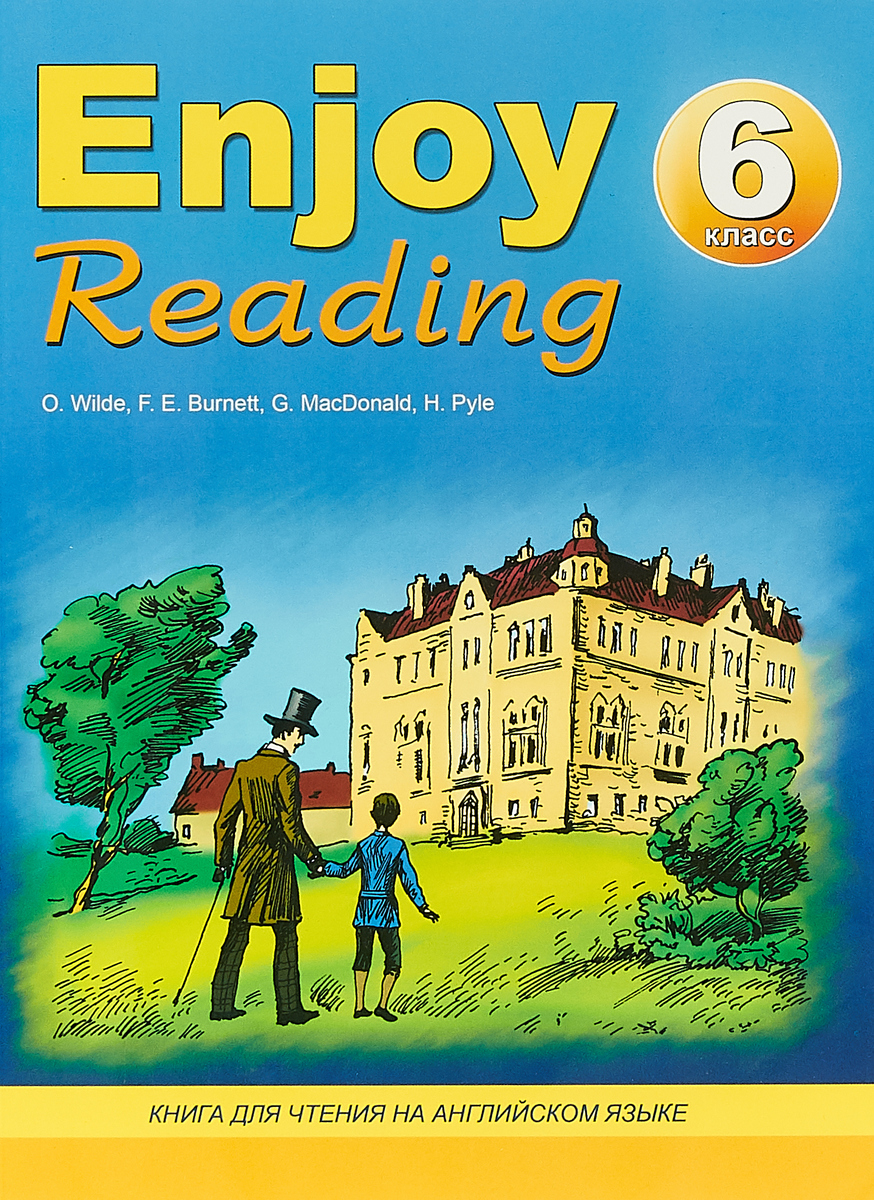 Enjoy Reading. 6 класс. Книга для чтения на английском языке губанова галина николаевна родничок книга для внеклассного чтения 3 класс