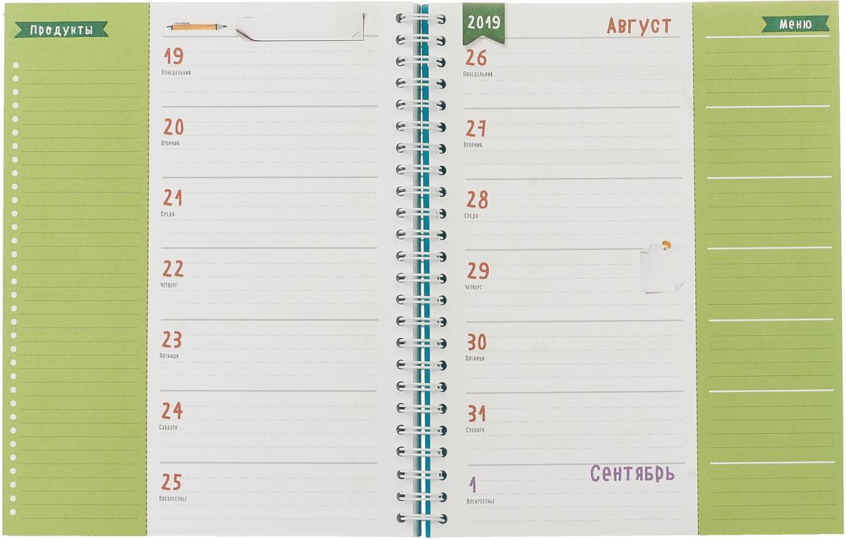 Блокнот-планер. Семейный календарь 2019 датированный.