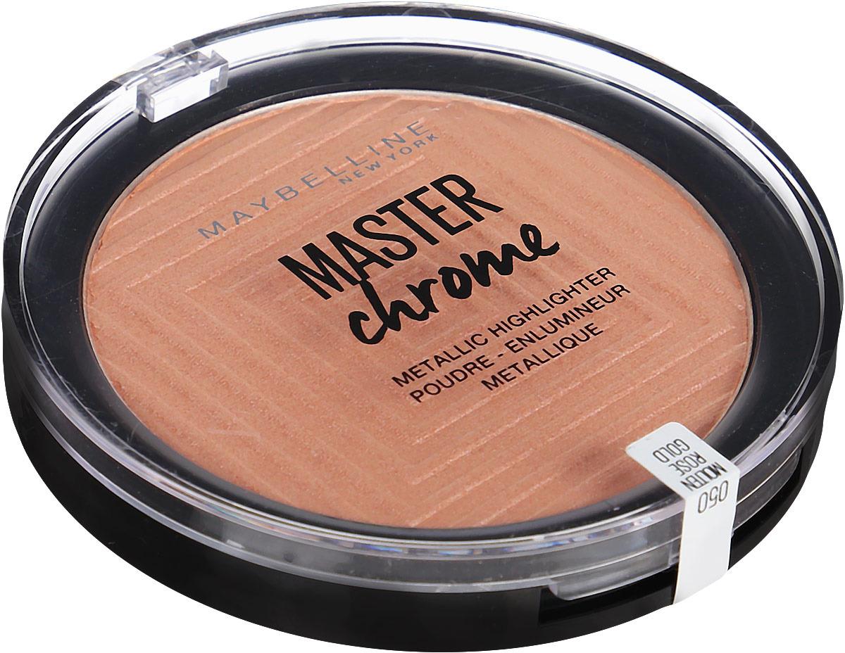 цена на Maybelline New York Хайлайтер для лица Master Chrome для сияния кожи, оттенок 050 Molten Rose Gold, 9 г