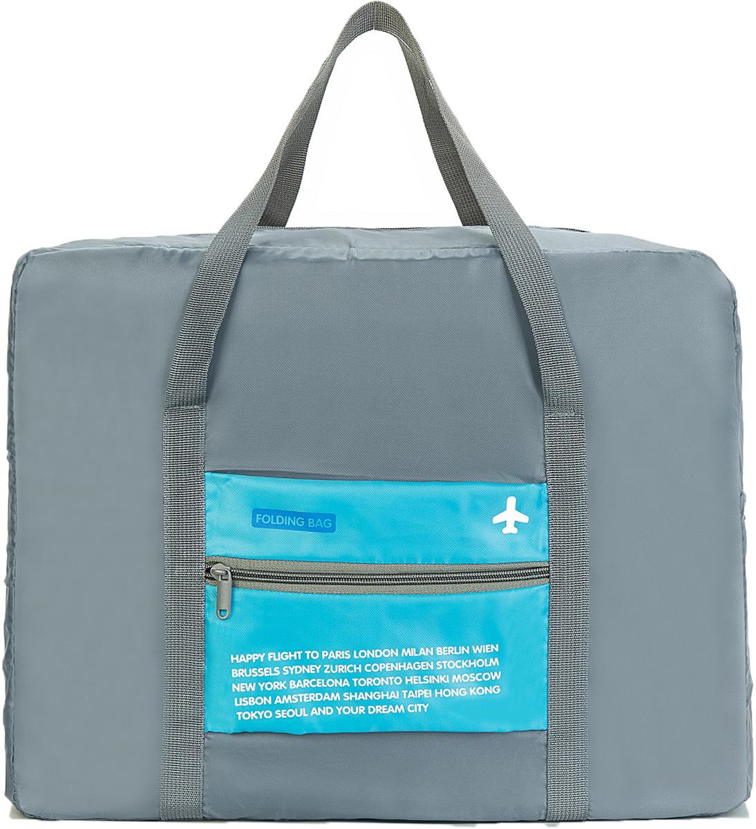 Сумка дорожная Routemark TFB03, цвет: синий