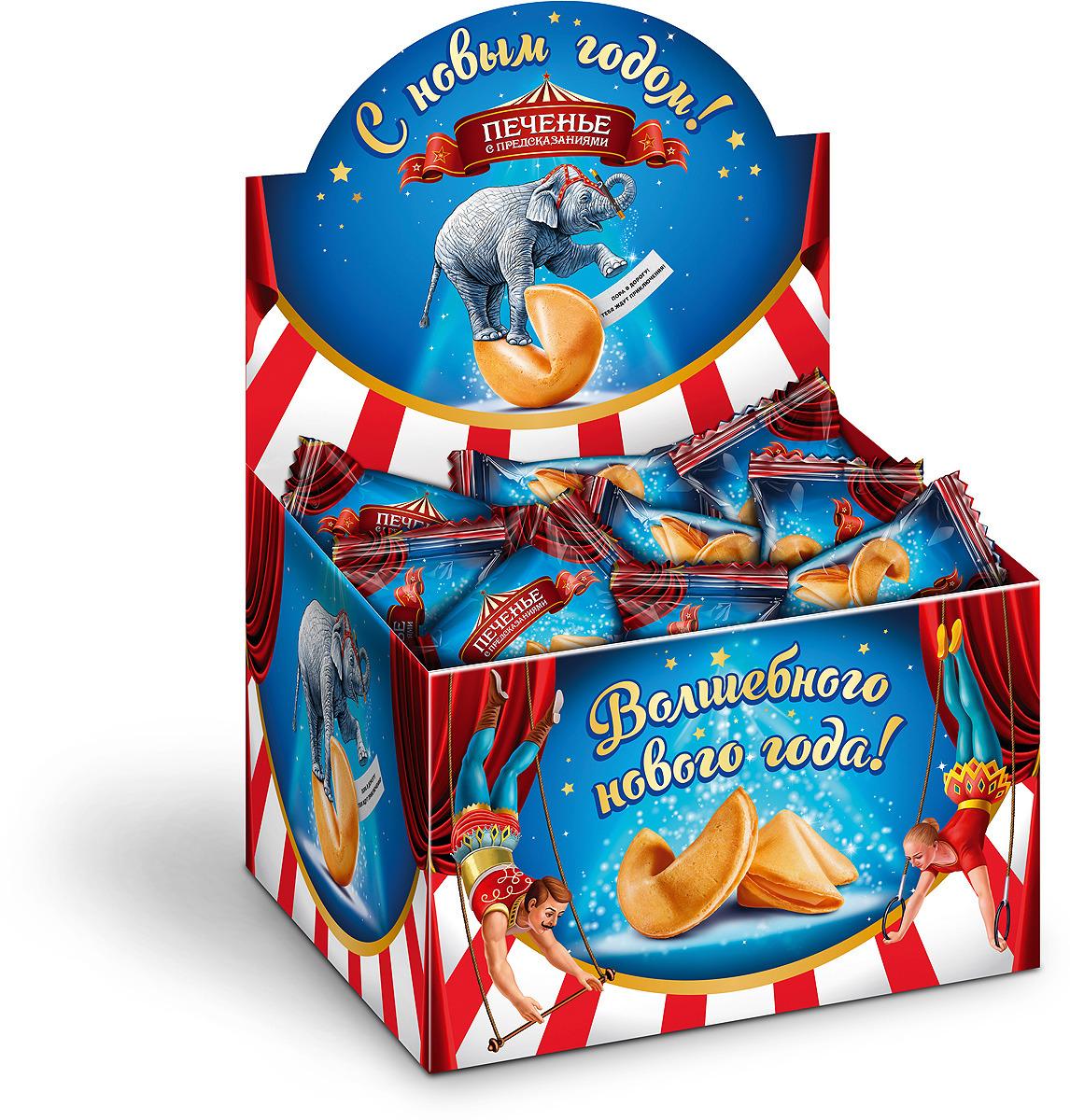 Оригинальный продукт - печенье с новогодним предсказанием внутри