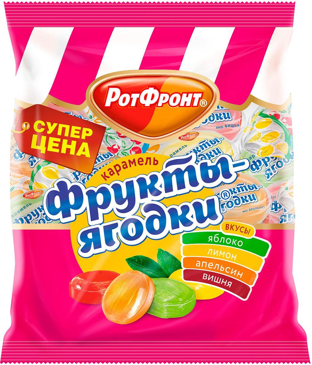 Карамель Рот Фронт Фрукты-ягодки микс, 250 г карамель бон пари дыня арбуз 75 г