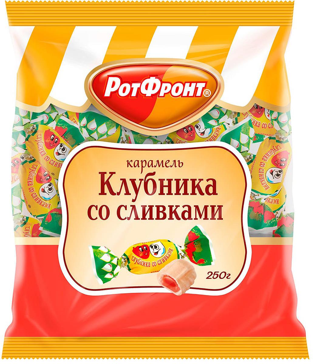 Конфеты Бабаевский Карамель Клубника со сливками, 250 г rondo клубника и мята освежающие конфеты 14 пачек по 30 г