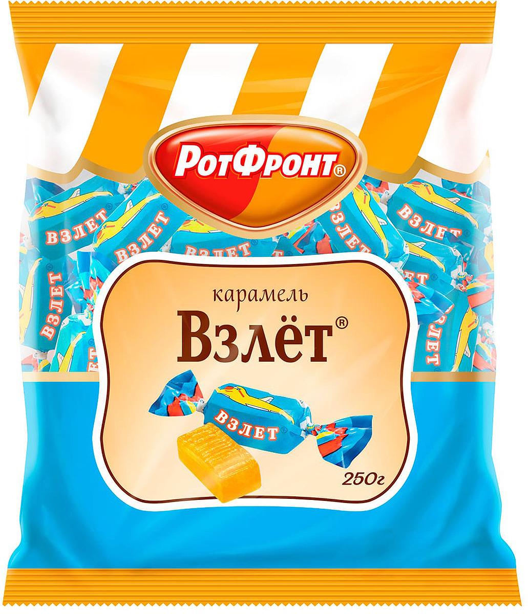 Карамель Бабаевский Взлет, 250 г карамель бон пари дыня арбуз 75 г