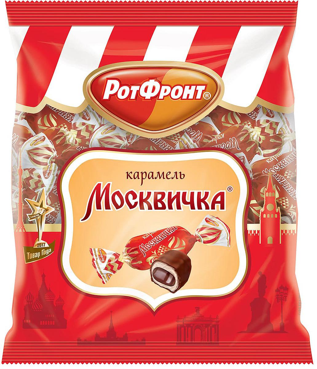 Карамель Рот Фронт Москвичка в шоколаде, 250 г медвеган конфеты глазированные арахис в мягкой карамели 345 г