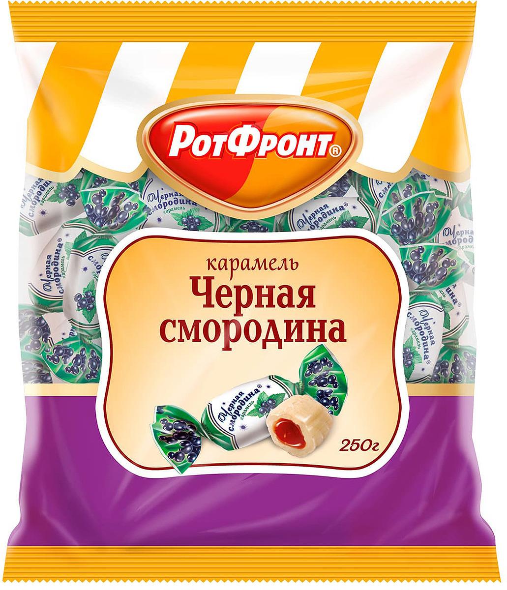 Карамель Красный Октябрь Черная смородина, 250 г пудовъ мастика сахарная белая 500 г