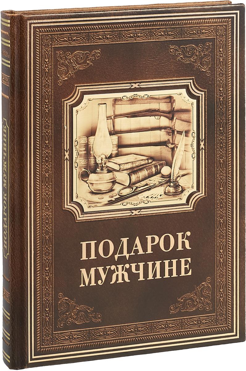 Подарок мужчине (эксклюзивное подарочное издание) крым живопись и графика эксклюзивное подарочное издание