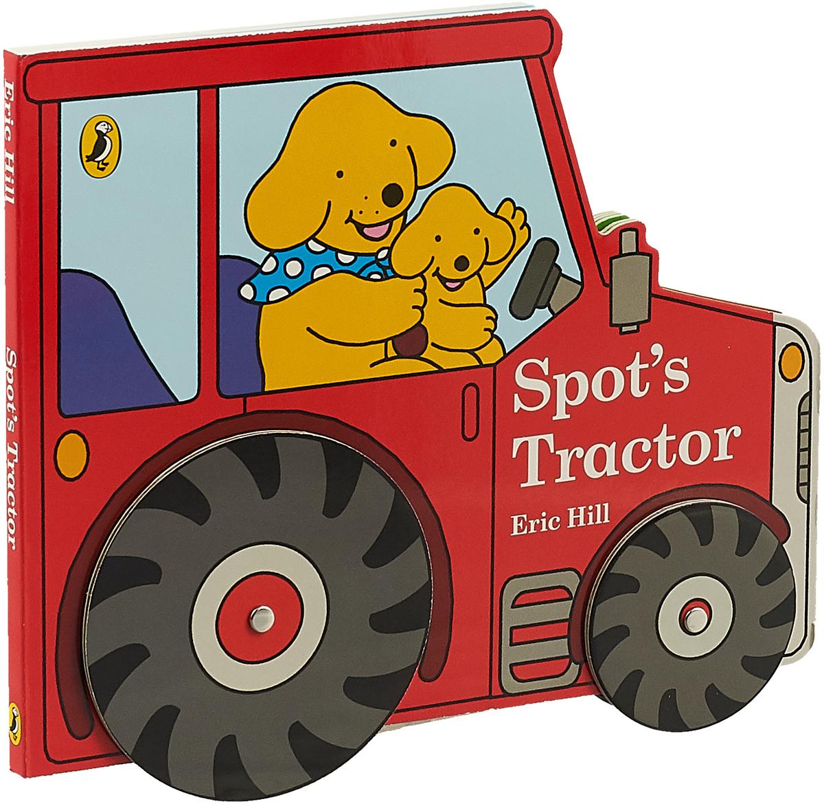 Spots Tractor no spots white