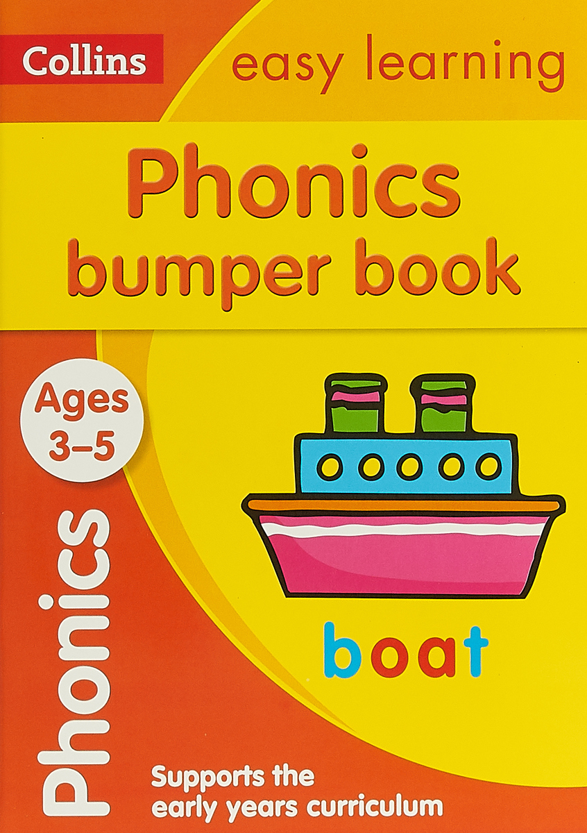 PHONICS BUMPER BK_EASY LEARNIN shock absorber ad2580 absorber buffer bumper free shipping
