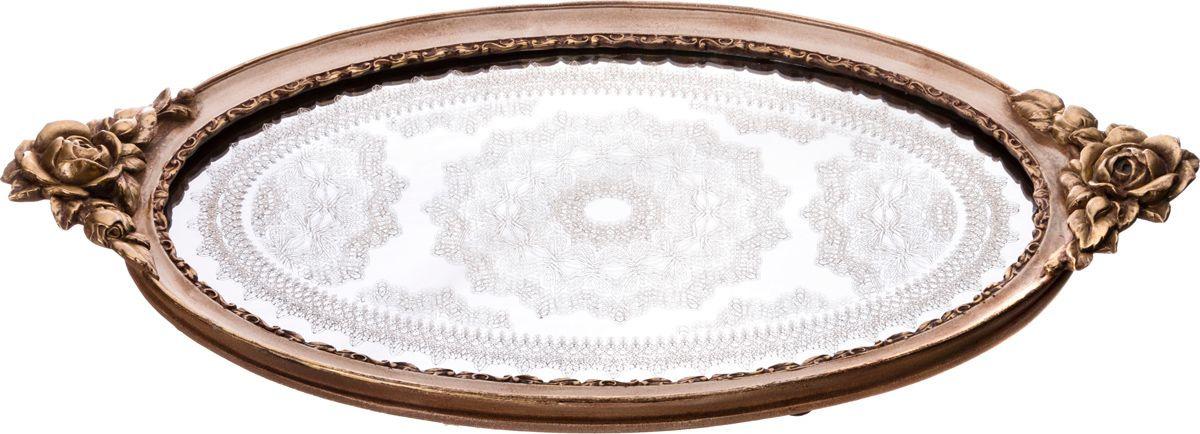 Поднос Lefard, цвет: бронзовый, 52 х 3,5 х 28,3 см lefard поднос courtney 33х44 см