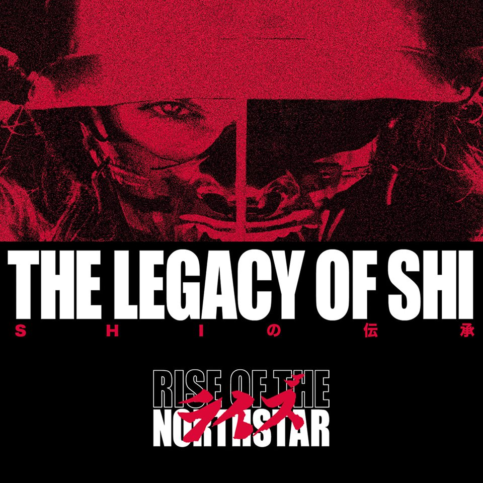 Rise Of The Northstar Rise Of The Northstar. The Legasy Of Shi accept – the rise of chaos cd