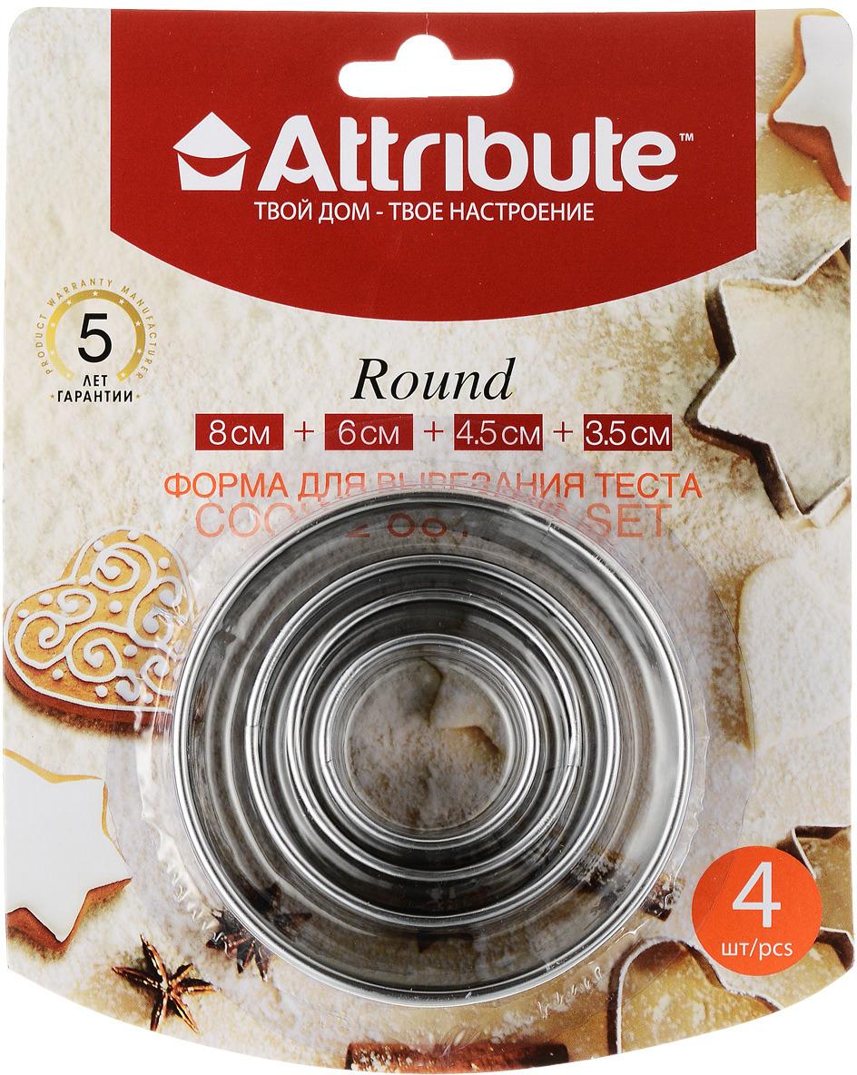 """Набор Attribute """"Round"""" состоит из 4 форм для вырезания теста, выполненных из нержавеющей  стали. Формы можно использовать для создания печенья, сладких украшений, бутербродов, как  трафарет для украшений из бумаги и других материалов."""