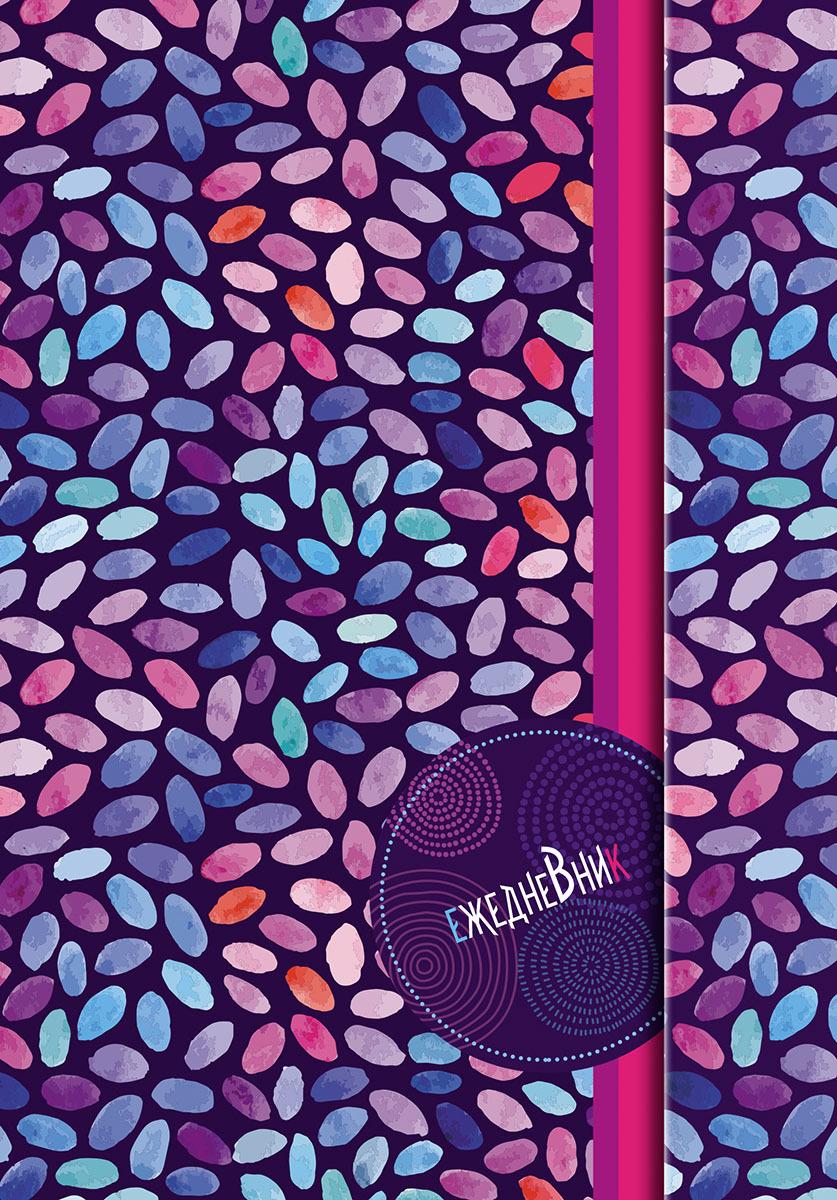 Ежедневник PlanO Разноцветная мозаика, формат А5, в линейку, 100 листов ежедневник in folio а5 140 200 352стр на 2016г casual croco коричневый интегральный переплет