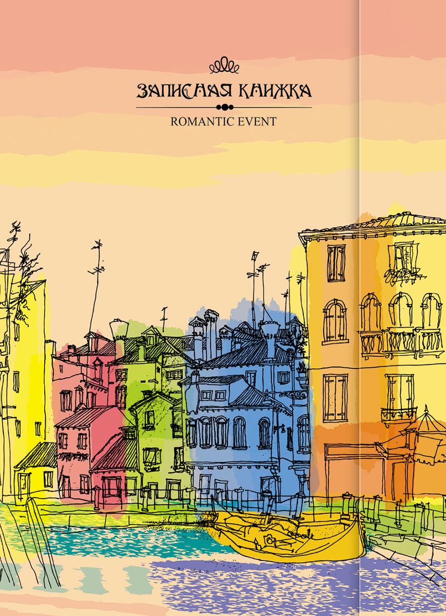 Записная книжка PlanO Романтический вечер, формат А7, в линейку, 100 листов записная книжка все дороги ведут в париж 70 листов