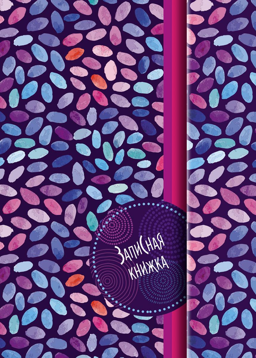 Записная книжка PlanO Разноцветная мозаика, формат А7, в линейку, 100 листов коляска прогулочная hauck swift melange beige caviar