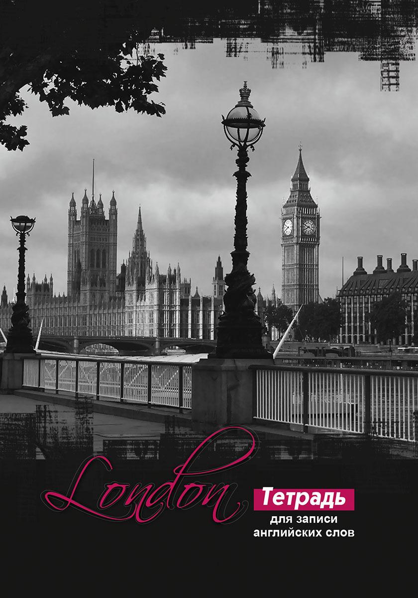 Тетрадь-словарик Апплика Лондон, формат А5, в линейку, 48 листов блок цветной премиум bvg 148 5 105см 200 листов