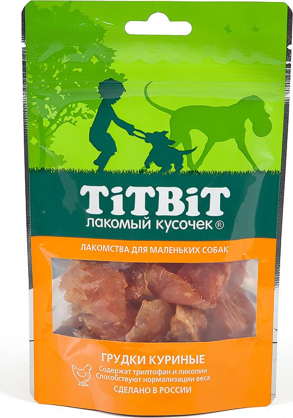 Лакомство Titbit Грудки куриные, для собак малых пород, 50 г chewell лакомство для собак всех пород куриные дольки нежные уп 100г