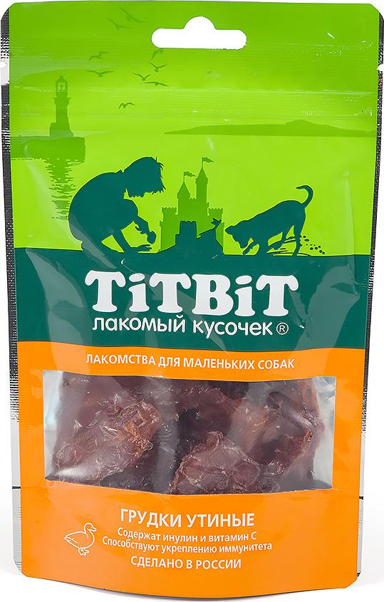 Лакомство Titbit Грудки утиные, для собак малых пород, 50 г chewell лакомство для собак всех пород утиные чипсы уп 100г