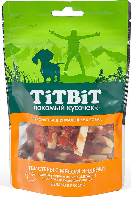 Лакомство Titbit Твистеры с мясом индейки, для собак малых пород, 50 г