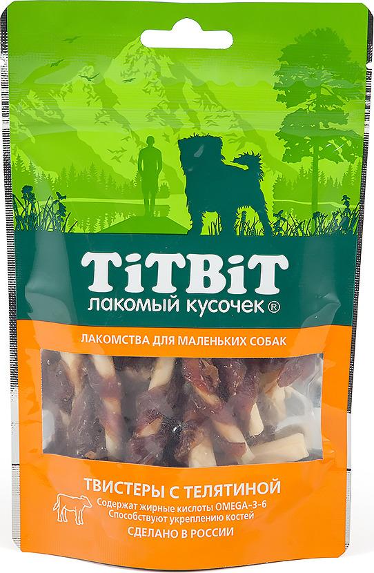 Лакомство Titbit Твистеры с телятиной, для собак малых пород, 50 г titbit titbit косточка caro с телятиной mini 2