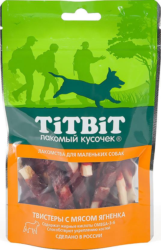 Лакомство Titbit Твистеры с мясом ягненка, для собак малых пород, 50 г
