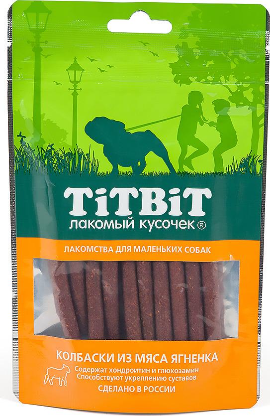 """Лакомство Titbit """"Колбаски из мяса ягненка"""", для собак малых пород, 50 г"""
