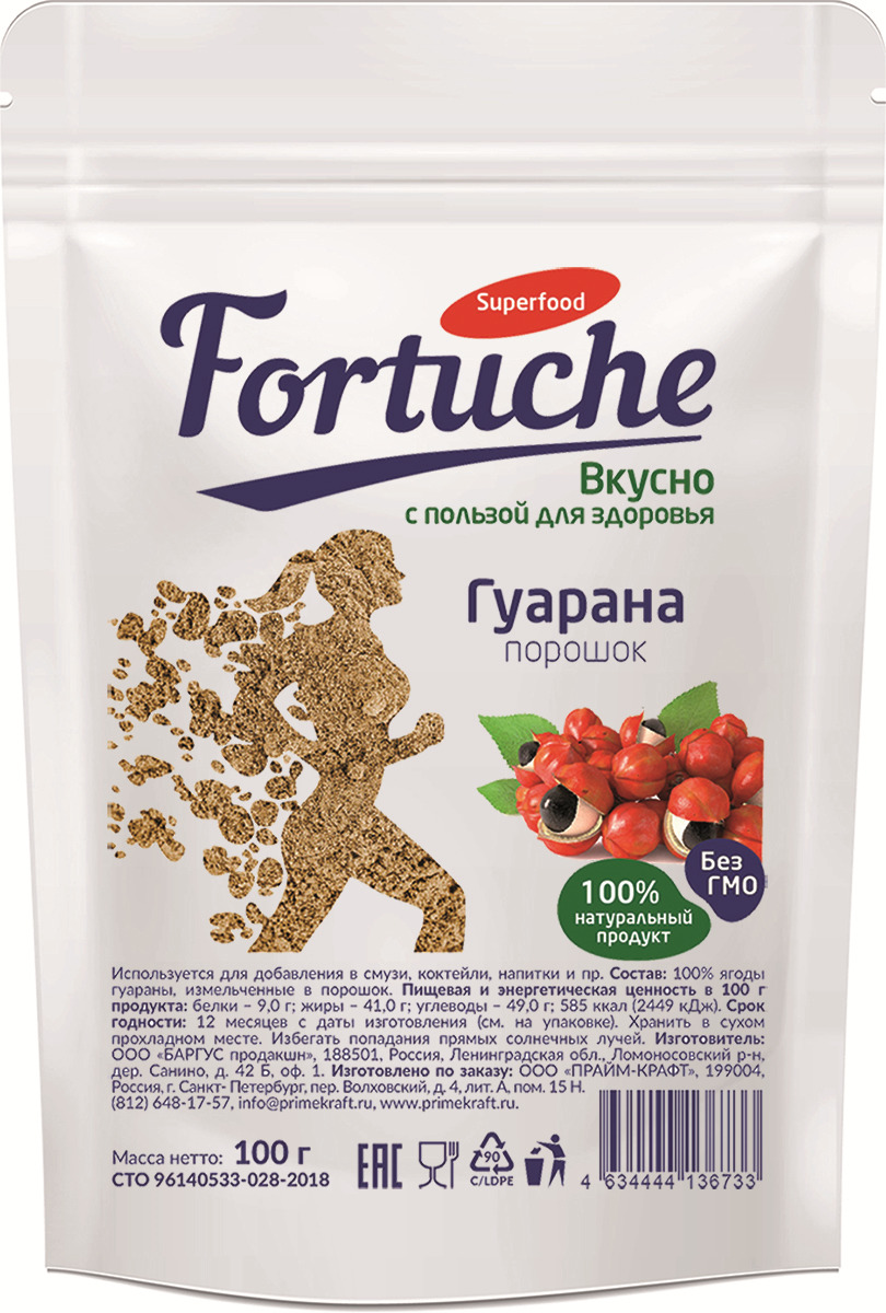 Фитнес питание Fortuche