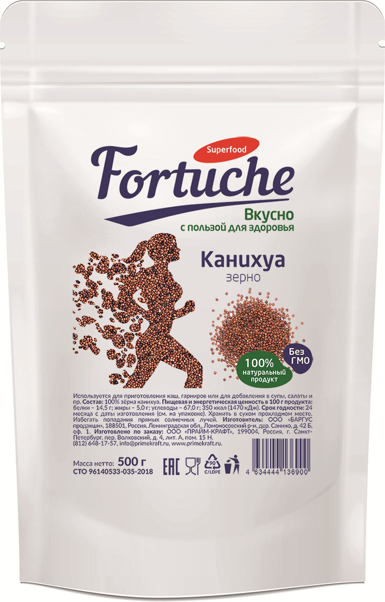 "Фитнес питание Fortuche ""Канихуа"", 500 г"