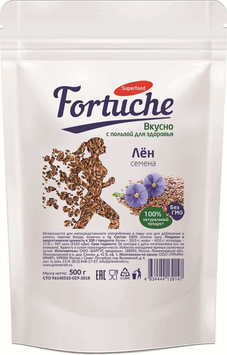 """Фитнес питание Fortuche """"Лен"""", 500 г"""