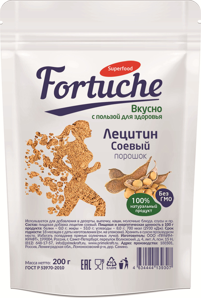 "Фитнес питание Fortuche ""Лецитин соевый"", 200 г"