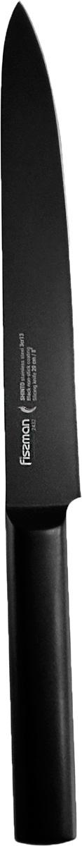 Гастрономический нож Shinto с покрытием Black non-stick coating 20 см изготовлен из нержавеющей стали 3Cr13. Режущие свойства ножей серии Shintoне уступают японским аналогам. К достоинствам ножей из стали 3Cr13 нужно отнести прочность, твердость.